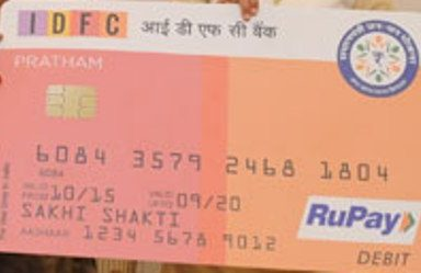 The Finance Ministry had set an upper limit of Rs 50,000 for deposits into Jan Dhan accounts
