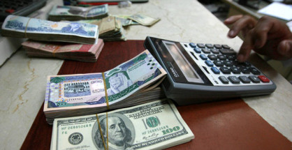 The foreign exchange reserves stood at $360.90 billion as on May 20