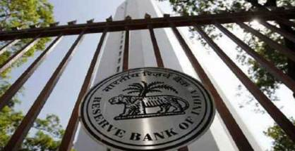 Indian banks are required to set a base lending rate that is a function of the bank's cost of funding, operating costs and cost of capital