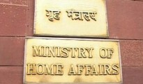 The action has been taken under section 46 of the Foreign Contribution (Regulation) Act