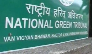 The NMCG should clear its stand on Rs 20,000 crore granted to it