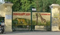 The Lucknow zoo was earlier named as Prince of wales Zoological Garden