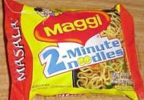 The journey of Maggi will continue and the journey of other categories will also be emphasised
