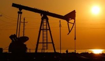Oil prices have been under pressure for several months due to concerns over oversupply