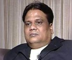 The court has also directed the CBI to supply documents to Chhota Rajan