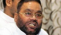 Maurya said he would disclose his future strategy in some days